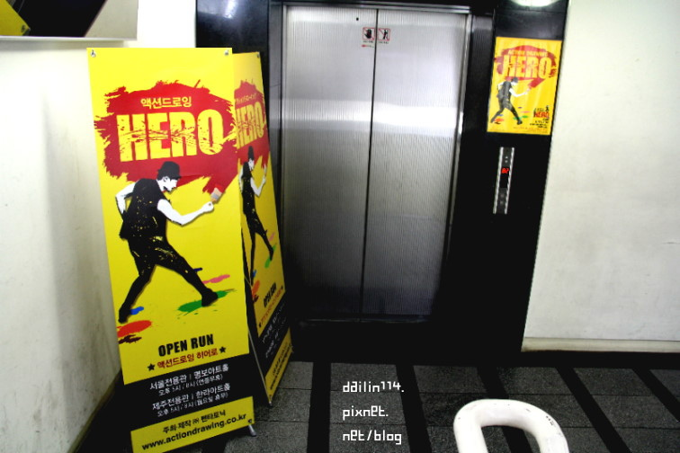 韓國首爾表演秀》HERO塗鴉秀 結合簡單舞蹈 繪畫震撼 액션드로잉 히어로(서울) @GINA環球旅行生活