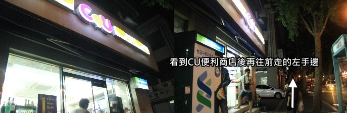 首爾住宿》HK11昌德宮店 Hostel Korea11 호스텔코리아 11th 近鐘路三街、安國站 @GINA旅行生活開箱