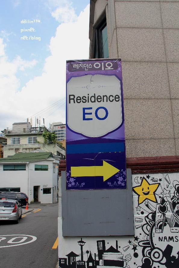 首爾住宿》明洞Residence EO(레지던스 이오) @Gina Lin