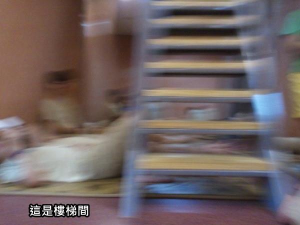 我在韓國當沙發客的日子》第一站麗水世博 여수EXPO @Gina Lin