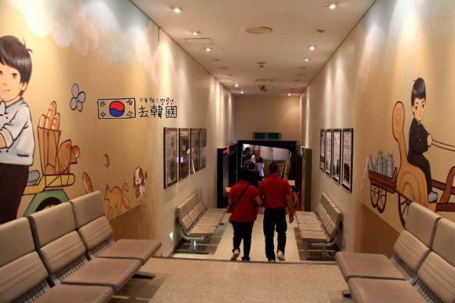韓國首爾表演秀》FANTASTICK幻多奇秀 泰迪熊紀念品館 @GINA環球旅行生活