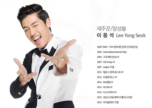 (已停演)韓國首爾表演秀 有愛共舞 愛舞動 사랑하면 춤을춰라 , 댄스컬 사춤 Sachoom @GINA環球旅行生活