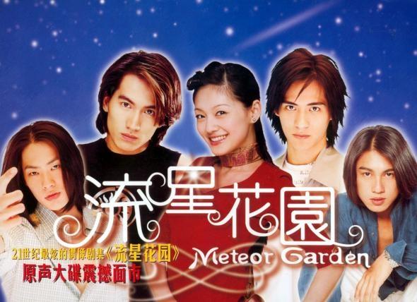 2001最先拍成電視/台灣版