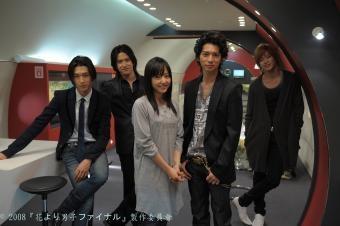 2008年 日本出版電影版  流星花園:皇冠的秘密(花より男子〜ファイナル〜)