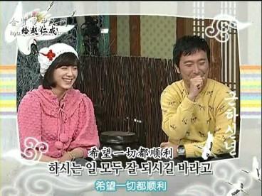 金范想要對趙寅成說的話 (9).jpg