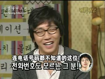 金范想要對趙寅成說的話 (14).jpg