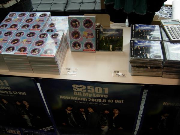 SS501 in日本