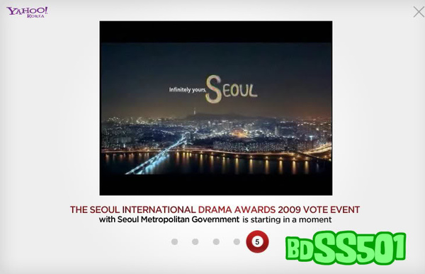 ★2009年首爾戲劇獎投票★