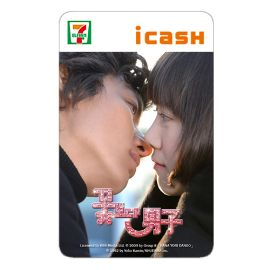 韓國花樣男子 俊表絲草甜蜜親吻卡.jpg