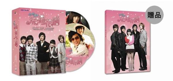 韓國流星花園 1-25集DVD ★預購.jpg