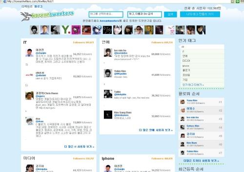 """李敏鎬方面:""""李敏鎬Twitter為假冒,請大家不要上當。"""".jpg"""