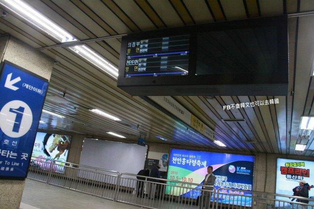 太早到首爾 地鐵ㄉ還沒開.jpg