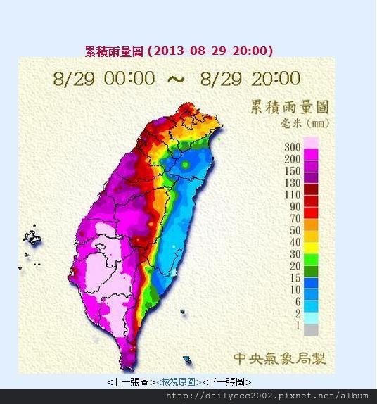 康瑞颱風雨量.jpg