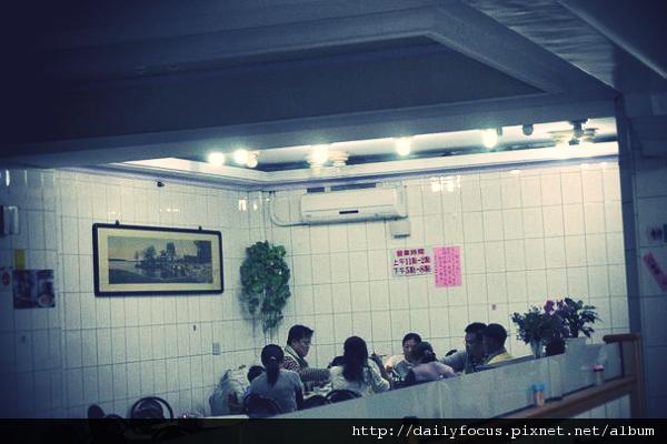 餐廳.png