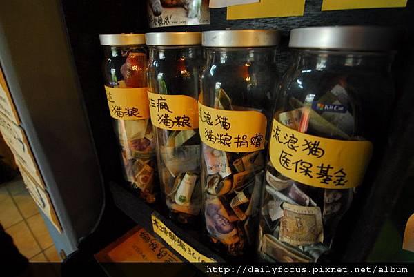zhangsanfeng-07.JPG