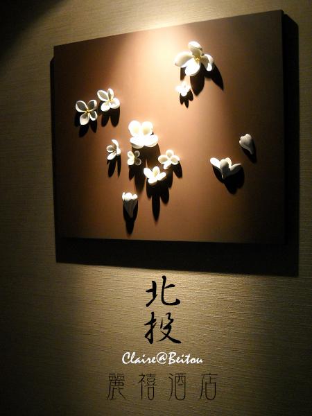 麗禧酒店.jpg