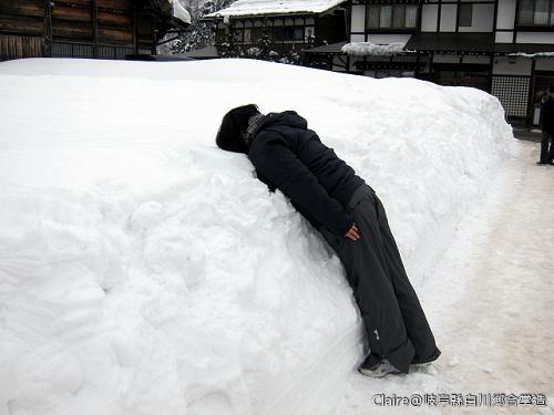 合掌雪中仆街.jpg