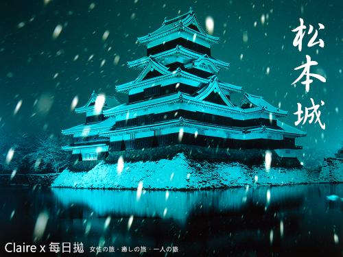 Matsumoto Castle Snow.jpg
