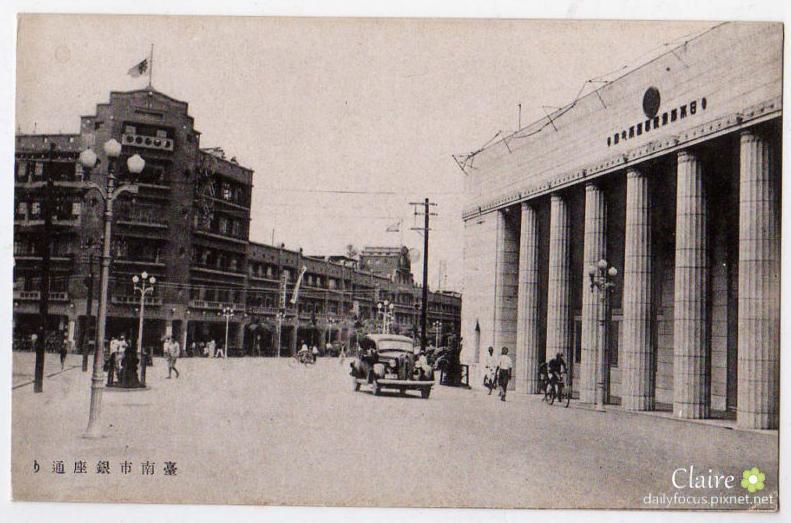 taiwan formosa history cities tainan streets taipics01