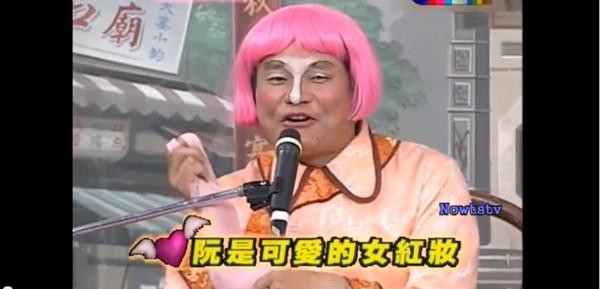 阮是可愛的女紅妝
