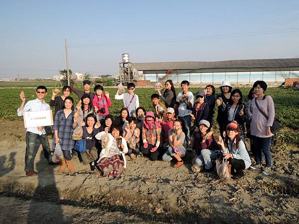農業體驗4.jpg