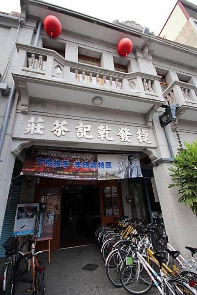 老街文化館2.jpg