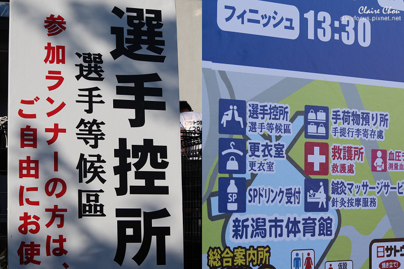 新潟0821.jpg