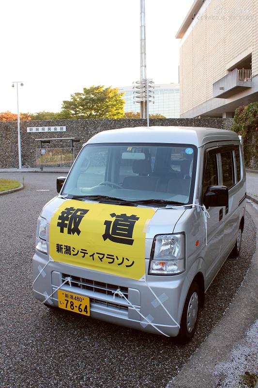 新潟0791.jpg