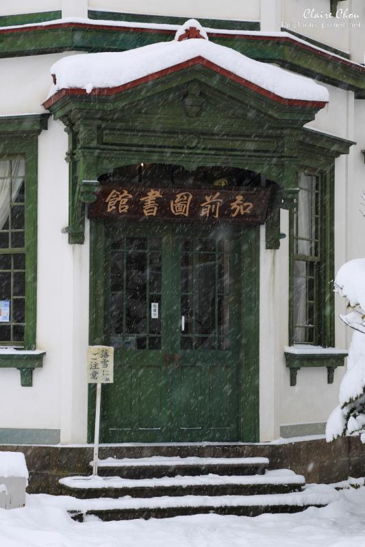 弘前圖書館.JPG