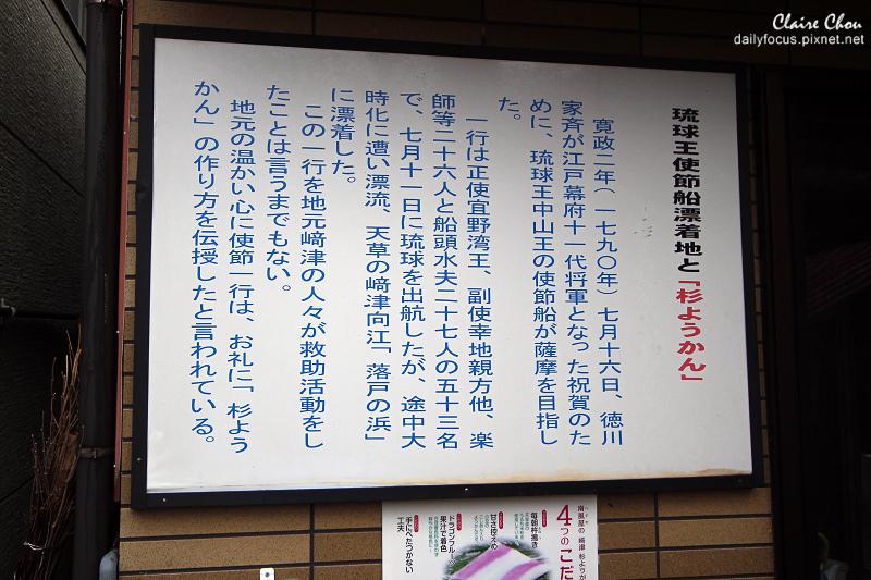 IMG_5149.jpg
