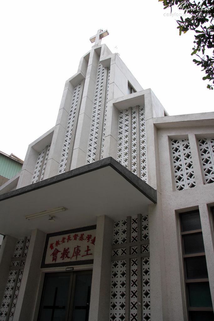 土庫老街老教堂.jpg