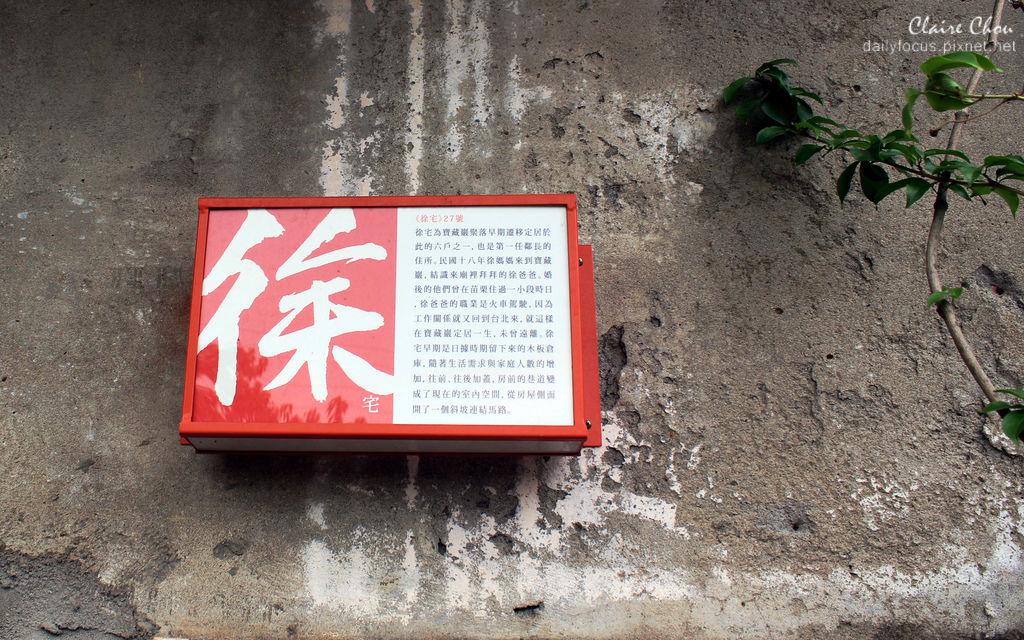 門牌2.jpg