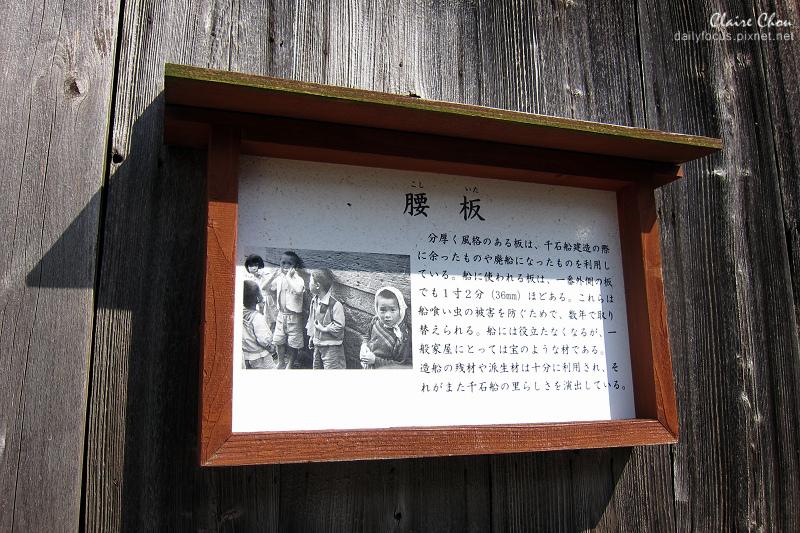 新潟1859.jpg