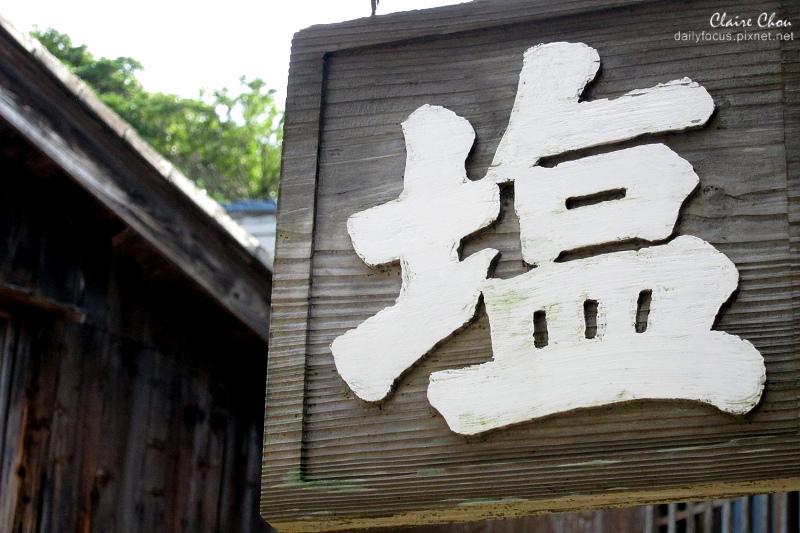 新潟1873.jpg
