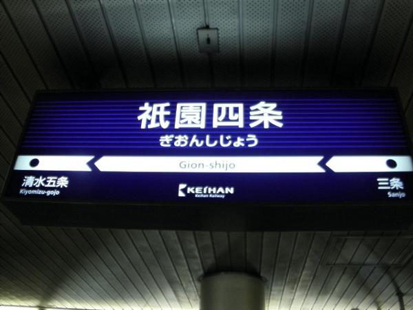 dailyfocus_kyoto0058.jpg
