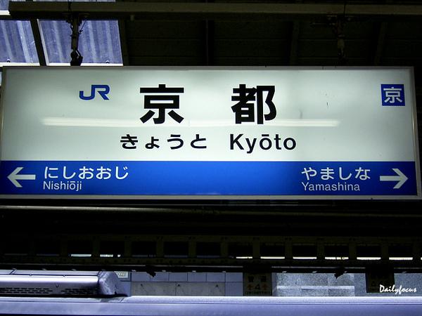 dailyfocus_kyoto0007.jpg