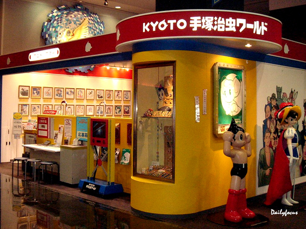 dailyfocus_kyoto0009.jpg