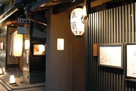 dailyfocus_kyoto0048.jpg