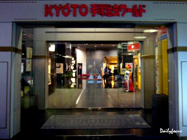 dailyfocus_kyoto0001.jpg