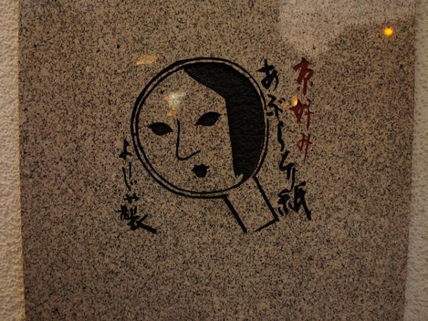 dailyfocus_kyoto0041.jpg