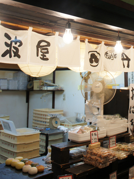 dailyfocus_kyoto0044.jpg