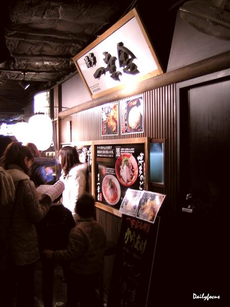 dailyfocus_kyoto0015.jpg