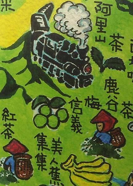 禮盒背面(局部).jpg