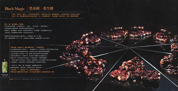 在地果-香港飲食男女報導