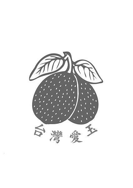 台灣愛玉 - 複製