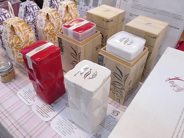 高山紅茶3