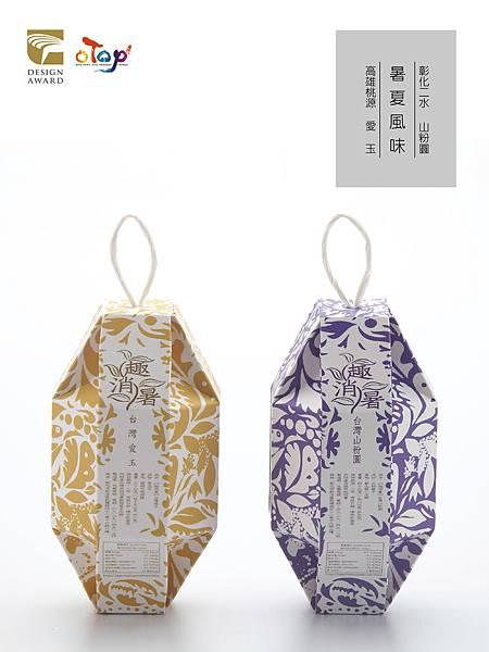 直式禮盒海報+得獎logo-1-01.jpg