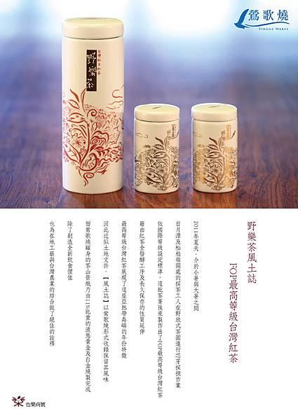 POP直-1-01.jpg
