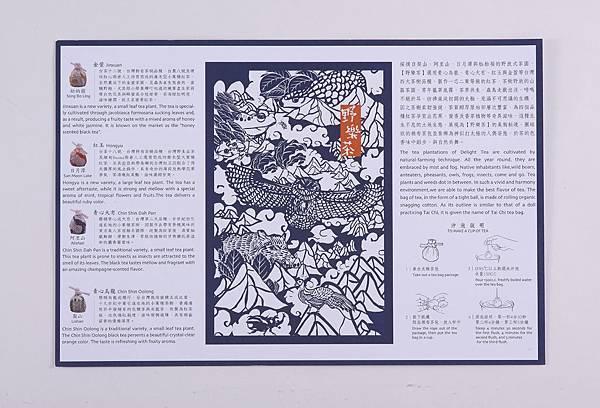 中英文說明書2.jpg