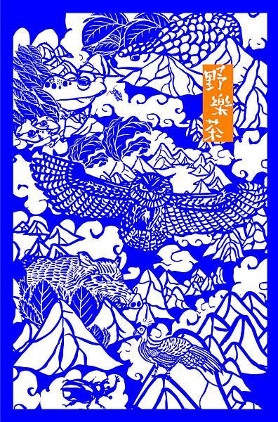 1寶藍發稿轉JPG1-1.jpg